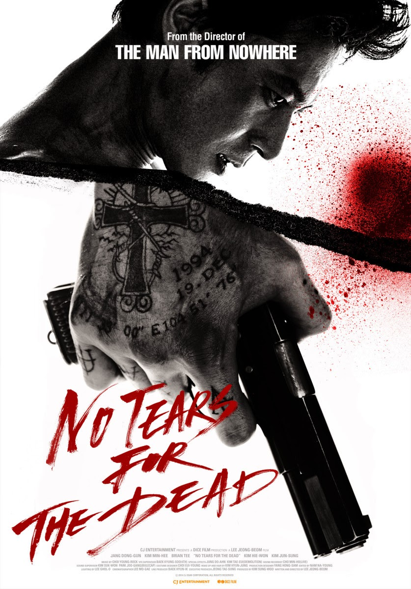 No Tears For The Dead 2014 Dvdrip ταινιες online seires oipeirates greek subs