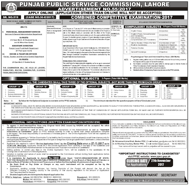 PMS Advertisement, Provincial Management Service Jobs in Punjab, Jobs in Punjab, Jobs in Lahore, Jobs in Pakistan, Pakistan Jobs, Audit Jobs, Excise Jobs