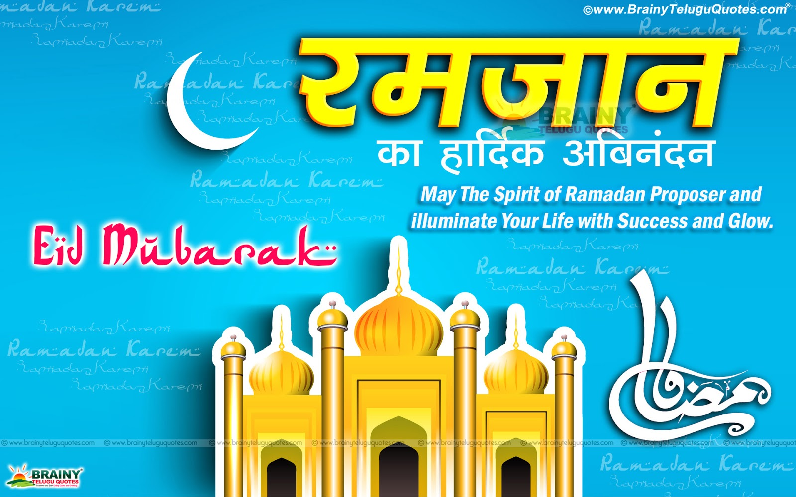 25 great advance ramadan mubarak 32 best advance ramadan mubarak for advance ramadan mubarak wallpapers 146hul m4hsunfo