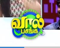 Vaal Pasanga 10-10-2016 Vijay TV Ayudha Poojai Special Program