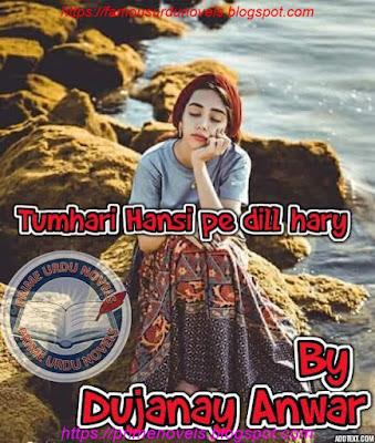 Tumhari hansi par dil hary novel online reading by Dujanay Anwar Part 1