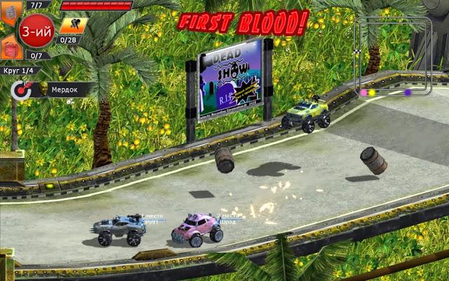 Pc Game Motor Rock Free Download Full Version