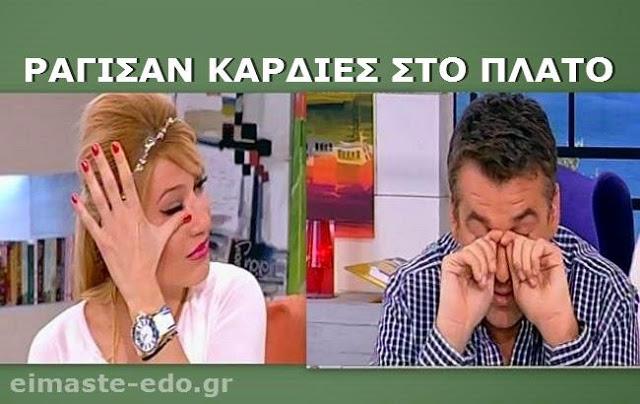 ΘΡΗΝΟΣ στο Πρωινό | Σε λυγμούς ΞΕΣΠΑΣΑΝ on air Λιάγκας και Σκορδά!