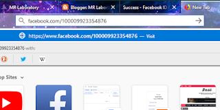 How To Find Any Facebook serial Number ...? । Facebook Tricks