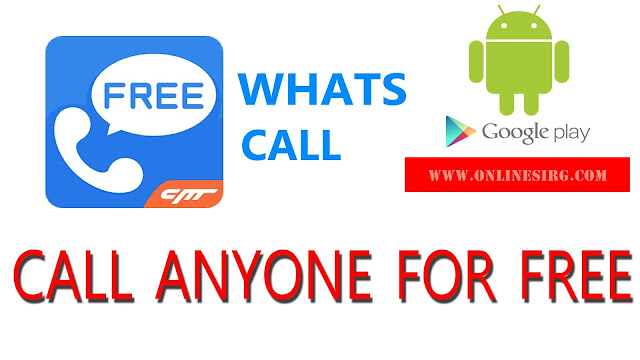How to Call on mobile numbers voip free in urdu