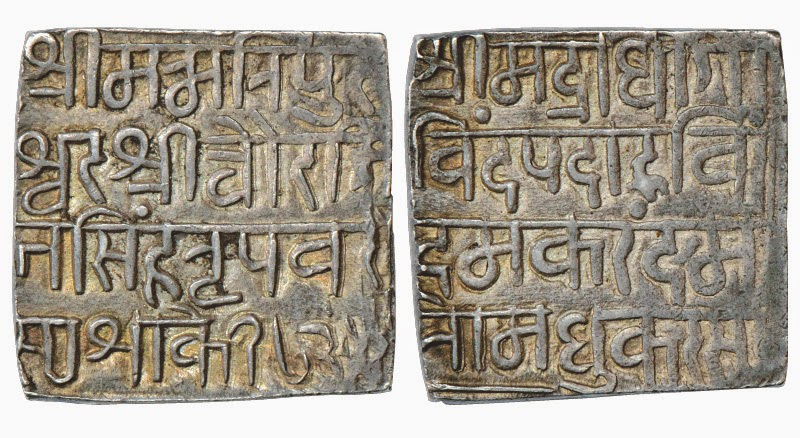 Plethora meaning in hindi Download Unlocked