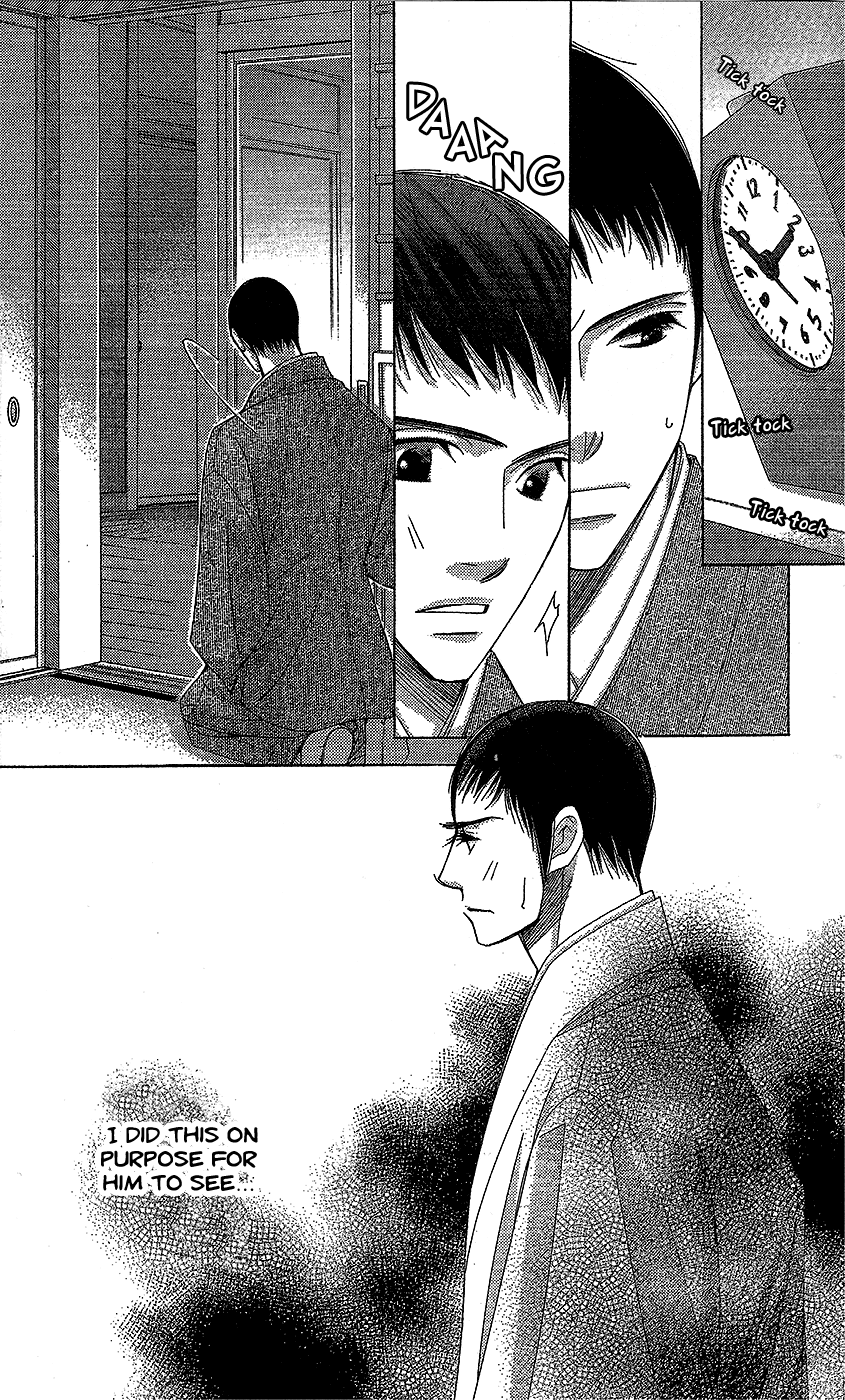 5-JI KARA 9-JI MADE - Chapter 18