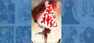 Coiling Dragon Epub