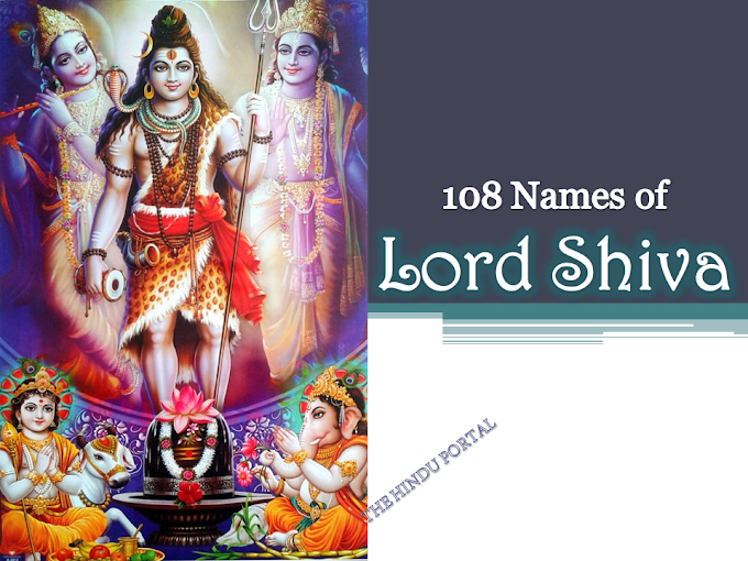 108 Names Of Lord Shiva