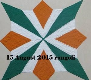 Latest rangoli Designs for 15 August 2016