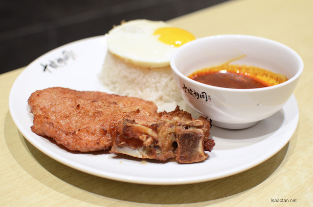 Macau Pork Chop Rice Set - RM15.90