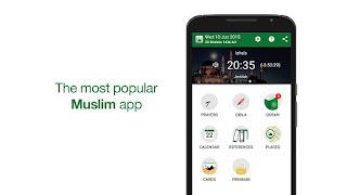 أفضل ثلاث تطبيقات إسلامية و مجانية