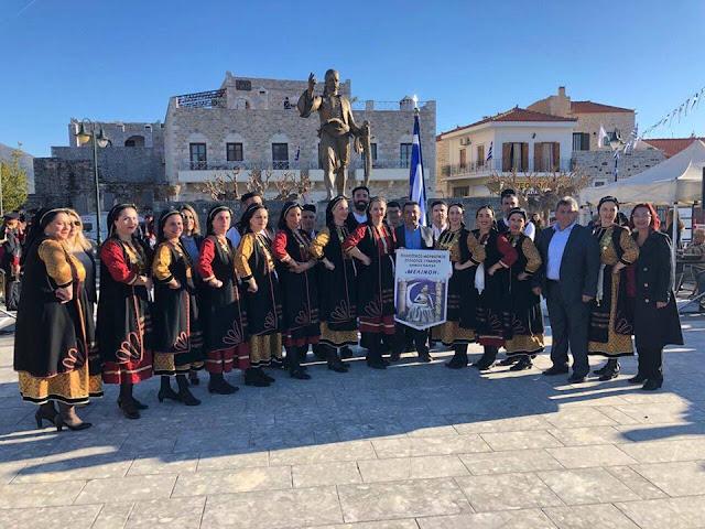 Ο δήμος Πάργας σε επετειακές εκδηλώσεις στη Μάνη