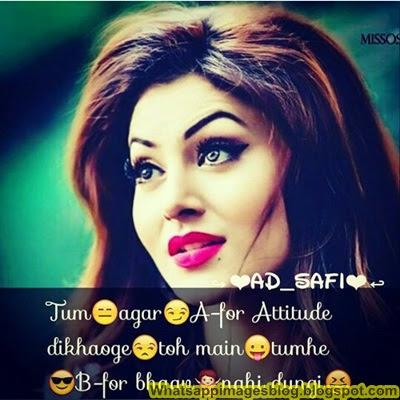 Whatsapp Images Blog Best Whatsapp Status For Girls Cool Whatsapp