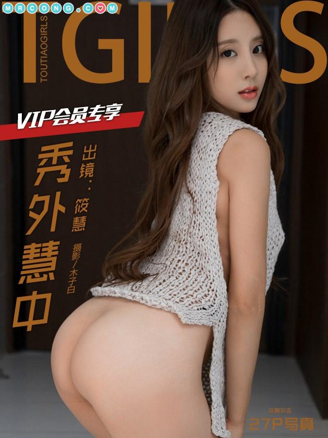 TouTiao 2018-03-24: Người mẫu Xiao Hui (筱慧) (28 ảnh)