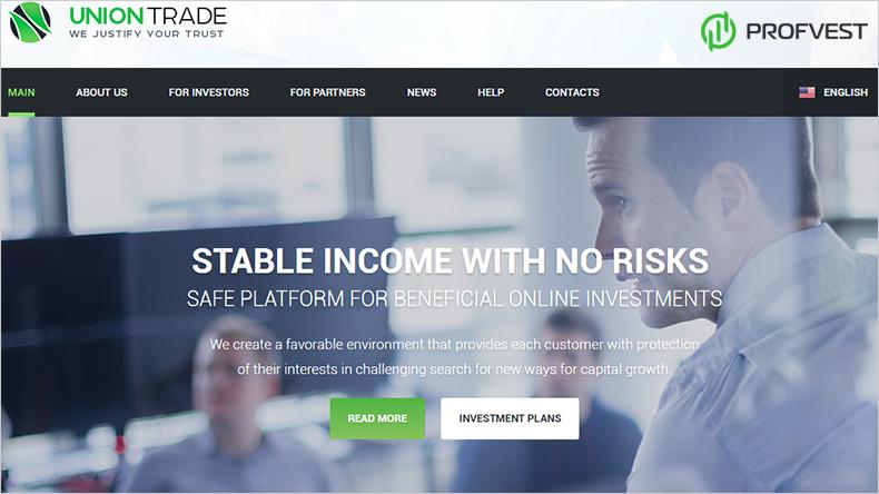 Union Trade: обзор и отзывы о uniontrade.cc