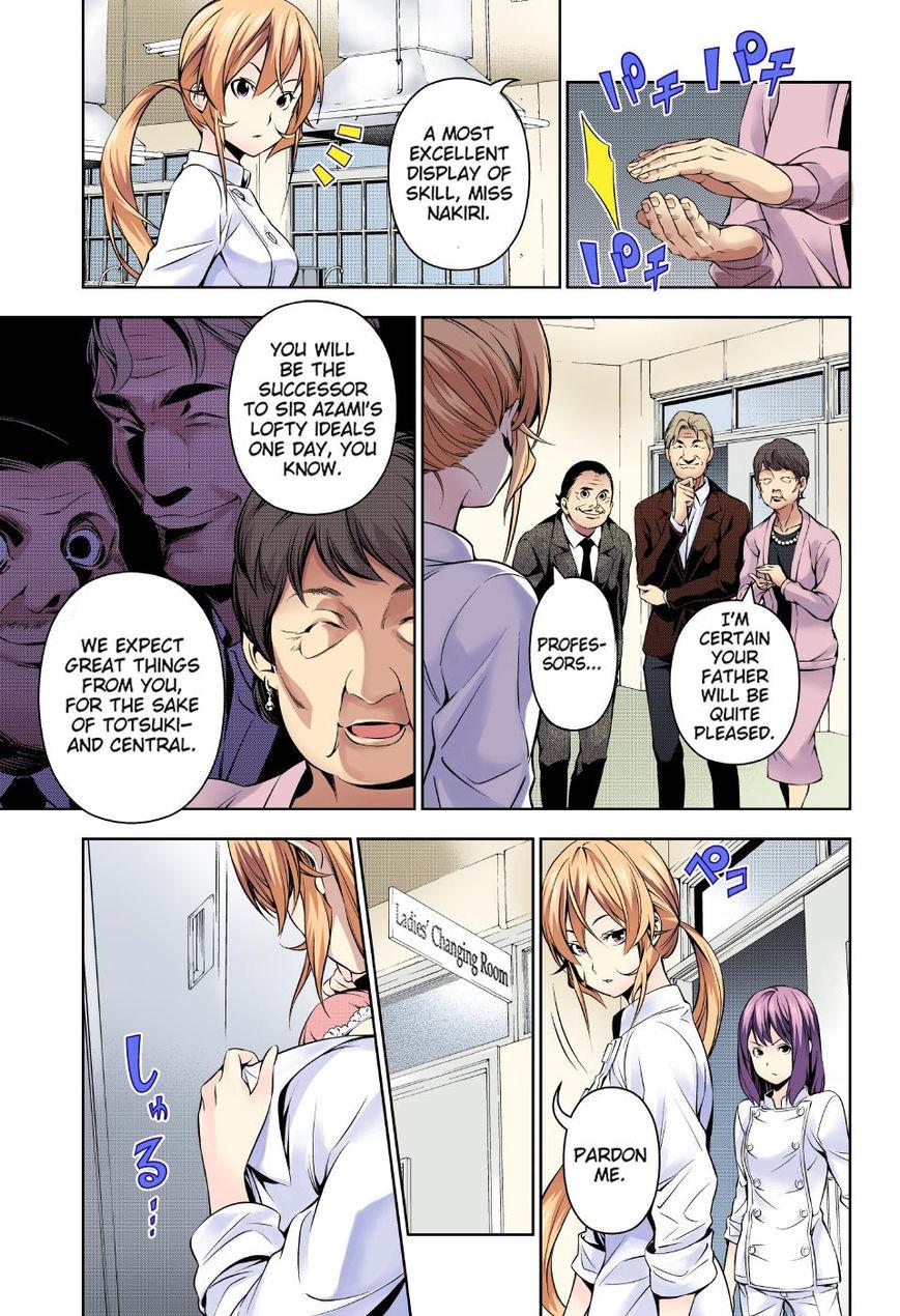 Shokugeki no Soma - Chapter 207