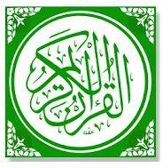 AlQuran Hafalan