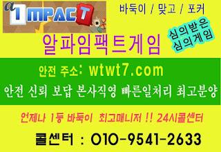 aimpact158.jpg