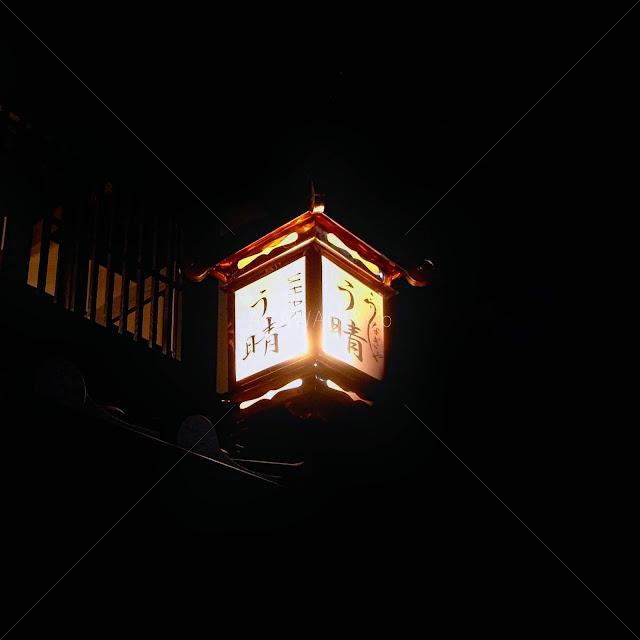 夜の軒灯 電灯仕様の銅の軒行灯