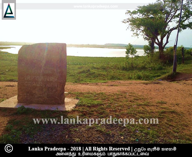 Walathapitiya Wewa and Archaeological Ruins, Sri Lanka