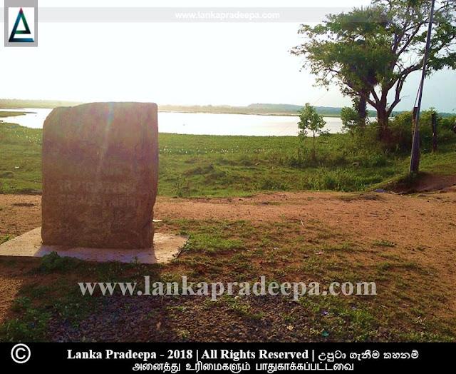 August 2018 ~ Lanka Pradeepa