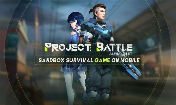 اطلاق لعبة Project Battle شبيهة لعبة فورت نايت للاندرويد !! لعبة مميزة !!
