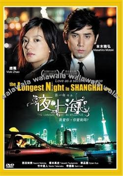 Xem Phim Đêm Thượng Hải 2010