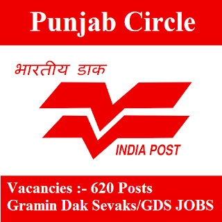 Latest Punjab Circle Jobs Recruitment