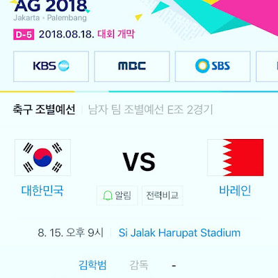 KOREA SELATAN VS BAHRAIN LIVE STREAM ASIAN GAMES 15.82018