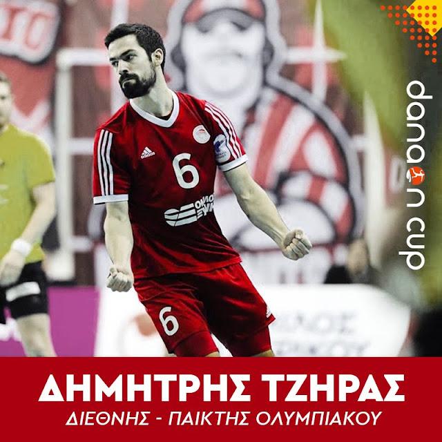 Ο Δημήτρης Τζηράς στο Danaon Cup - Ο MVP της Handball Premier στην μεγάλη γιορτή της Αργολίδας