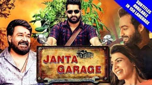 Janta Garage 2017 Hindi Dubbed 480p HDRip 350mb