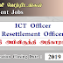 ICT Officer & Resettlement Officer - வீதி அபிவிருத்தி அதிகாரசபை