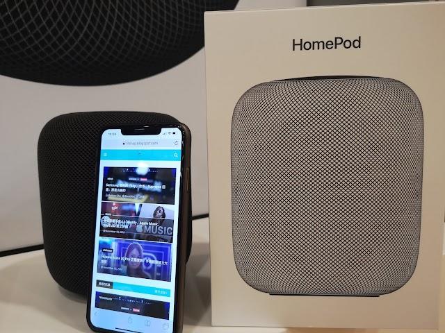 HomePod 行貨抵港評測 重量級揚聲器、音質寵壞耳朵