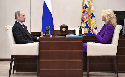 Vladimir Putin with Accounts Chamber Chairperson Tatyana Golikova.