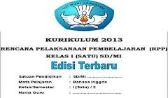 RPP Bahasa Inggris Kurikulum 2013 Kelas 1 SD/MI Semester 2 Edisi Terbaru