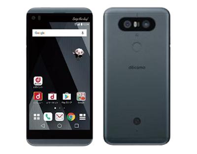 LG V20 Pro Full Spesifikasi dan Harga Terbaru, Smartphone Nougat Terapkan Wireless Charging