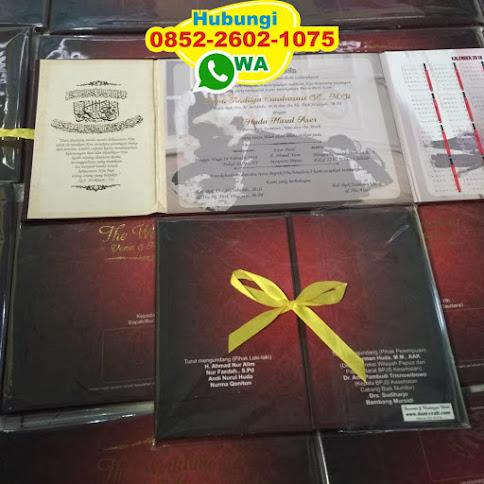 undangan hardcover unik 52328