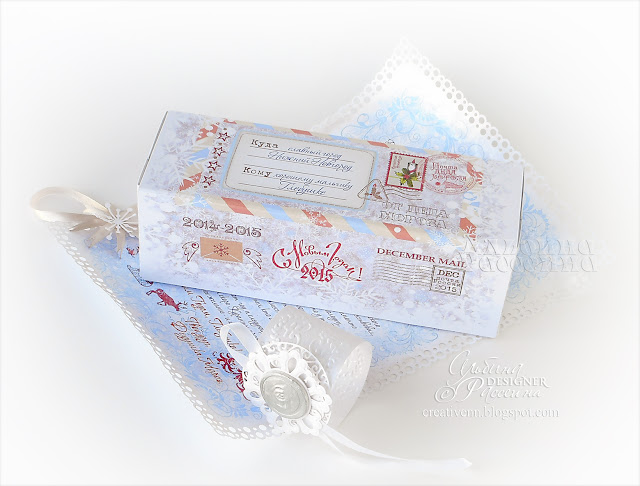 Новогодние подарки. Почта деда Мороза.