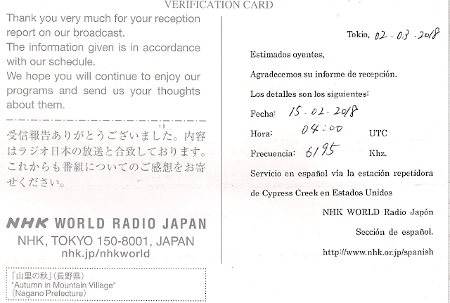 NHK - Verification Card