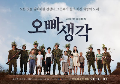 Film Korea A Melody to Remember (2016) Full Movie Subtitle Indonesia