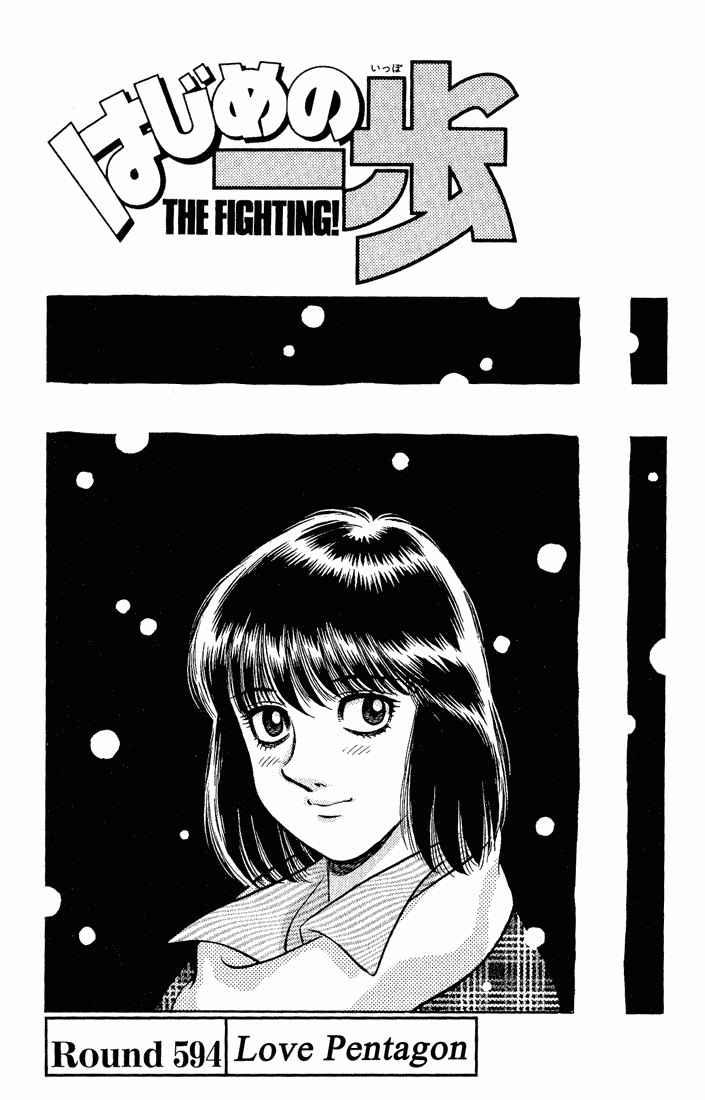 Hajime no Ippo - Chapter 594