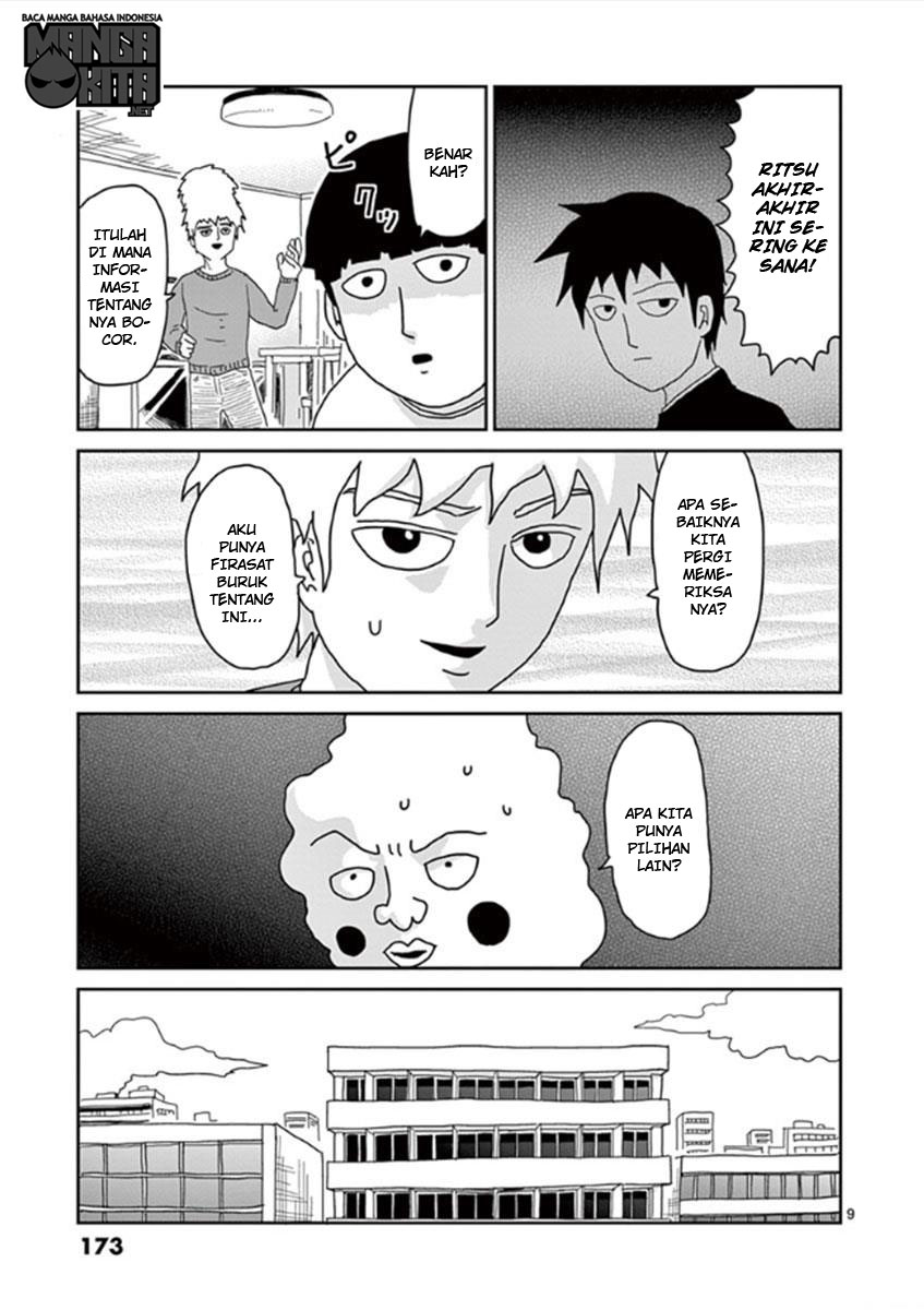 Mob Psycho 100 Chapter 34-10