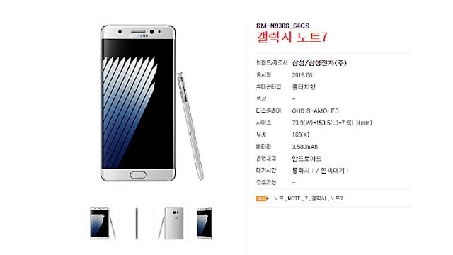 Bocoran terbaru Galaxy Note7 akan menggunakan  baterai 3500mAh