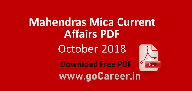 Download Mahendras Mica Current Affairs 2018 PDF in Hindi and English