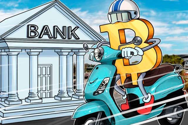 Биткоин и банки компромисс