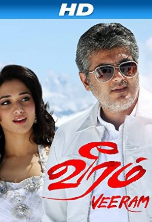 Veeram 2014 Hindi Dubbed Movie Download