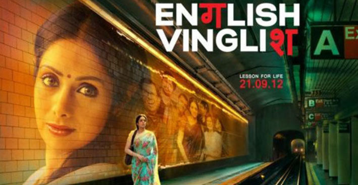 English Vinglish - All Songs Lyrics (2012)