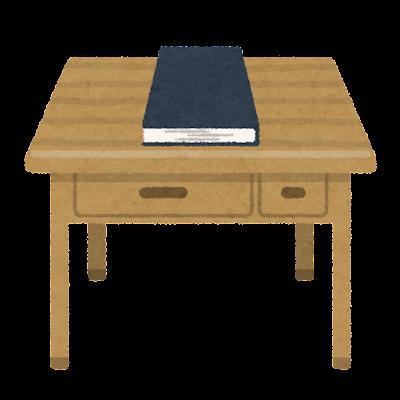 机の上に置かれた本のイラスト