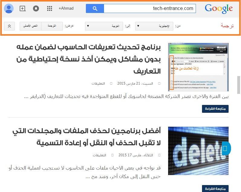 طريقة فتح ومشاهدة محتوى المواقع المحجوبة بدون برامج أو مواقع البروكسي bypass banned sites